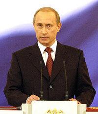 Zar Putin.