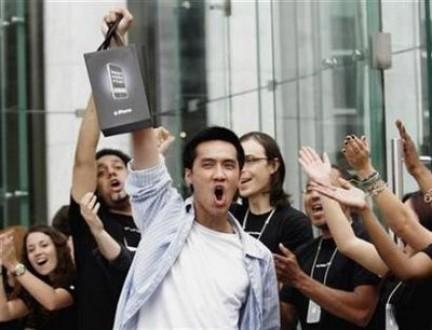 iDA il navigatore GPS offline che tutti i possessori di iPhone aspettavano