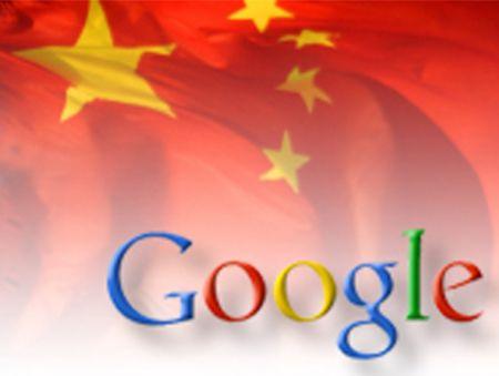 Bye Bye Cina. Firmato Google.