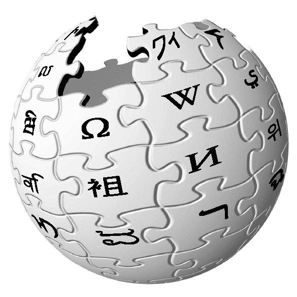 Buon Compleanno Wikipedia!