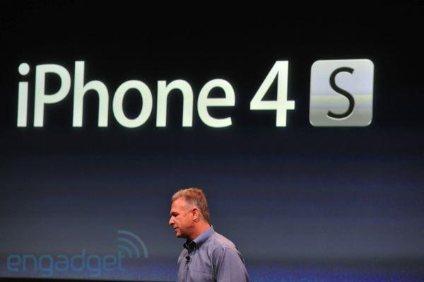 Apple, ecco il nuovo iPhone. 4S.