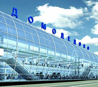 Mosca. Fermi 20 miliardi di euro in aeroporto dal 2007