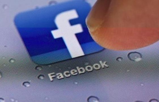 3 ottimi motivi per cui dovete disinstallare l'app Facebook